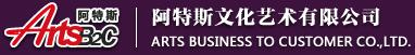 Arts国际-阿特斯文化艺术有限公司 logo