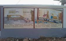 厦门文化墙墙绘