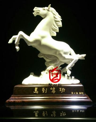【中国白•陈仁海】马年纪念瓷首发