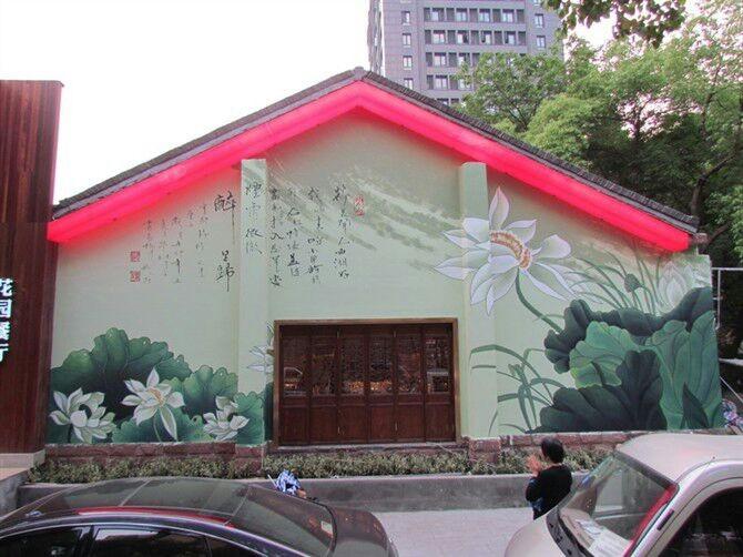 义乌福田花园餐厅客户墙绘案例展示