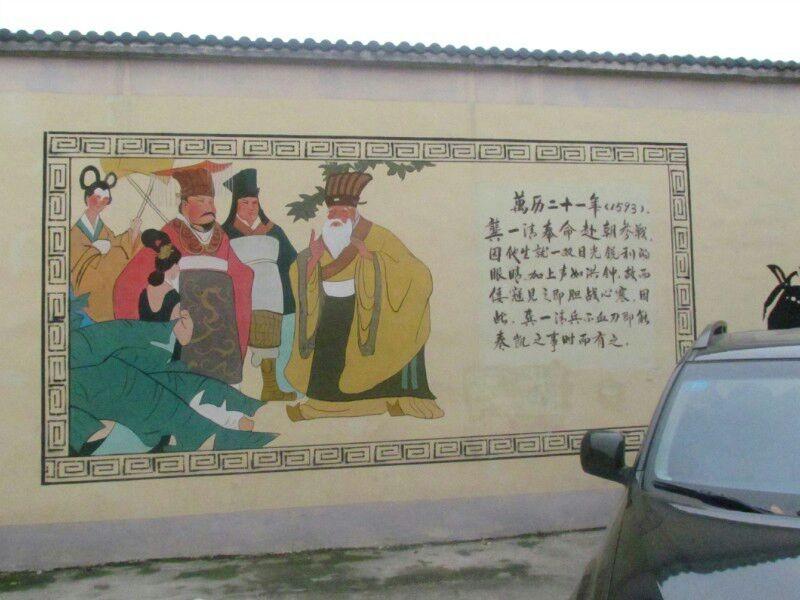 义乌文化墙客户墙绘案例展示