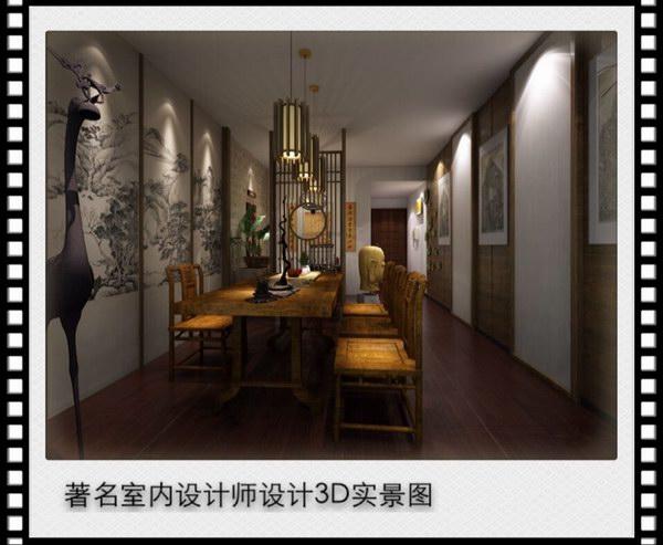 著名室内设计师设计的3D实景图