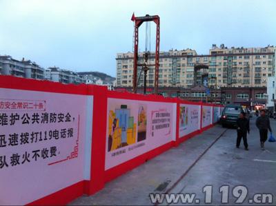 消防安全常识二十条墙绘融入渔民文化