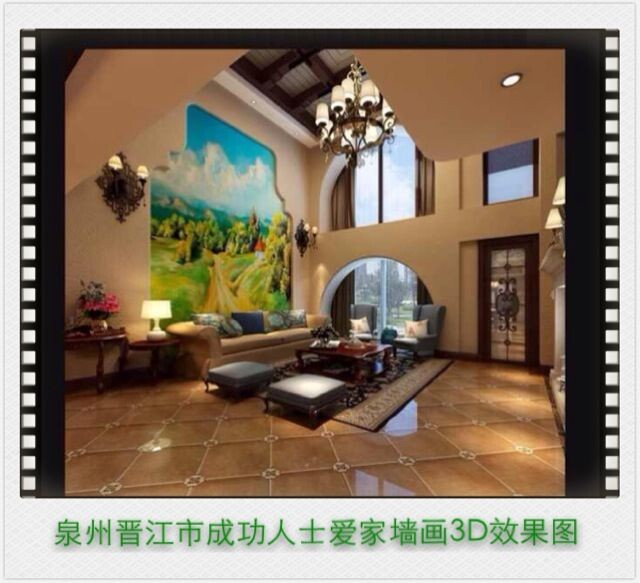 晋江墙绘案例3D效果图