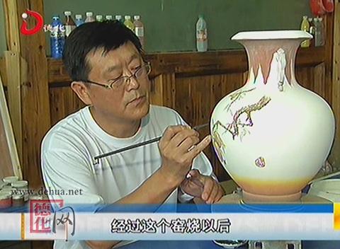 陶瓷上的油画